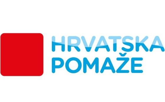HrvatskaPomaze_logo za majicu